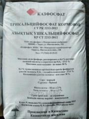 Trikaltsiyfosfat fodder
