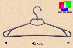 Hangers the extended 42 cm. Polypropylene