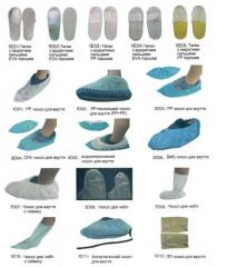 Slipper boot covers medical disposable