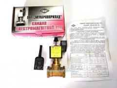 Клапан электромагнитный КЭГ-01-20