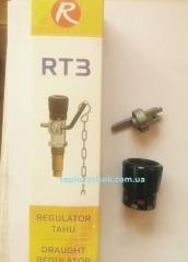 Ручка и поршень регулятора тяги для твердотопливных котлов Regulus RT3