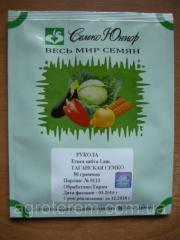 Семена рукола Таганская 50 грамм