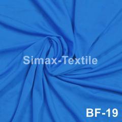 Бифлекс, с блеском, стрейчевая ткань, Код: ВF-19 Темно-голубой
