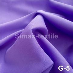 Габардиновая ткань, Код: G-5 Фиолетовый