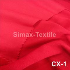 Ткань двунитка, Код: СХ-1 Малина