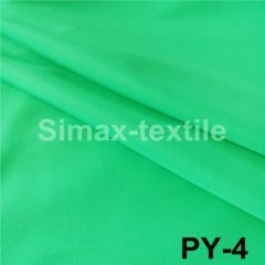 Ткань рубашечная,  Код: PY-4 Мята