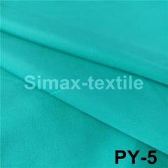Ткань рубашечная,  Код: PY-5 Голубая бирюза