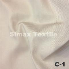 Специальная ткань на униформу, Код: С-1 Белый