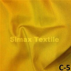 Специальная ткань на униформу, Код: С-5 Желтый