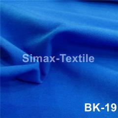 Ткань бенгалин, Код: ВК-19 Электрик