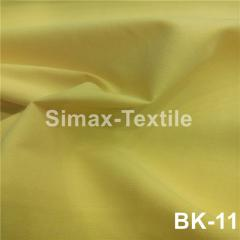 Ткань бенгалин, Код: ВК-11 Бежевый