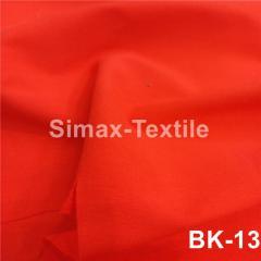 Ткань бенгалин, Код: ВК-13 Красный