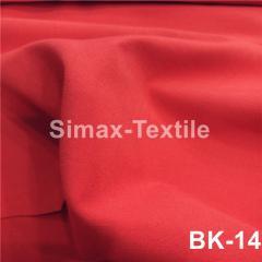 Ткань бенгалин, Код: ВК-14 Коралл
