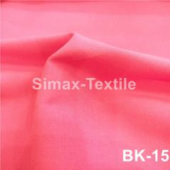 Ткань бенгалин, Код: ВК-15 Розовый
