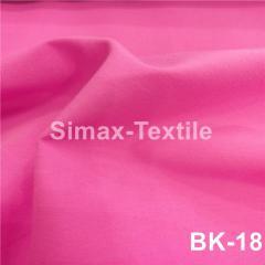 Ткань бенгалин, Код: ВК-18 Малина