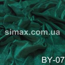 Ткань велюр стрейч, бархат, Код: Темно-зеленый BY-07