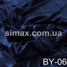 Ткань велюр стрейч, бархат, Код: Темно-синий BY-06