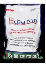 Эфатол