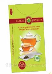 The filter packages for a zavarivaniye of tea and