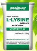 Аминокислоты Лизин сульфат фасовка 25 кг