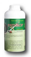 Инсектицид Ратибор имидаклоприд 200 г/л (аналог Конфидора)