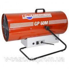 Газовый обогреватель Biemmedue GP 60M