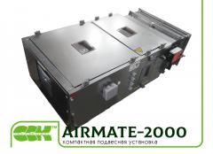 Компактная подвесная установка Airmate-2000