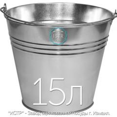 Buckets made of non-ferrous metals