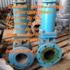 Клапан предохранительный Ду 80 Ру 16 17нж7нж ( Благовещенск ) В наличии 2 клапана