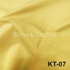 Полированный коттон, ткань мемори, Код: КТ-07 Желтый