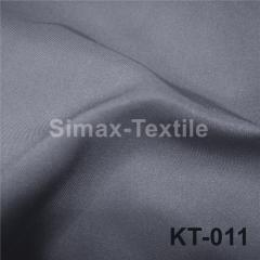 Полированный коттон, ткань мемори, Код: КТ-011 Серый