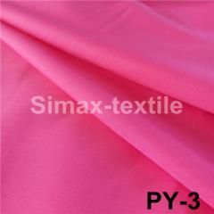 Ткань рубашечная,  Код: PY-3 Малина