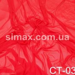 Сеточная стрейчевая ткань., Код: CT-03 Красный
