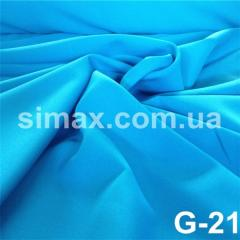 Габардиновая ткань, Код: G-21 Бирюза
