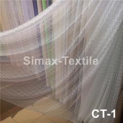 Сетка фатиновая для пошива штор, Код: СТ-1