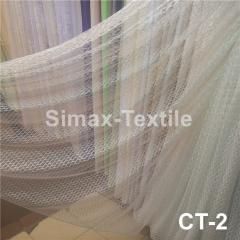 Сетка фатиновая для пошива штор, Код: СТ-2