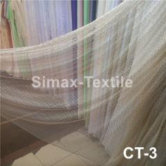 Сетка фатиновая для пошива штор, Код: СТ-3