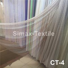Сетка фатиновая для пошива штор, Код: СТ-4