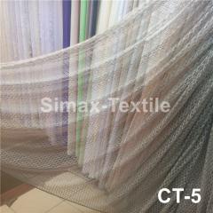 Сетка фатиновая для пошива штор, Код: СТ-5