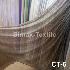 Сетка фатиновая для пошива штор, Код: СТ-6