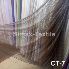 Сетка фатиновая для пошива штор, Код: СТ-7