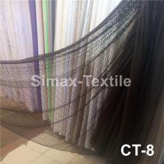 Сетка фатиновая для пошива штор, Код: СТ-8