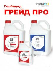 Гербицид Грейд Про (avgust crop protection)