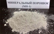 Mineral powder sale delivery of the Sum Kiev,