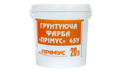 Priming paints