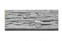Панель стеновая из полистиролбетона Таврия