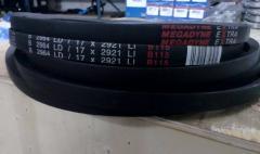 Ремень приводной Extra Classical Belt 2964...