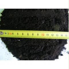 Fertilizzanti da rifiuti organici