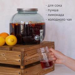 Лимонадник, лимонадница, диспенсер для напитков,