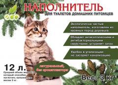 Наполнитель для кошачьего туалета натуральный без